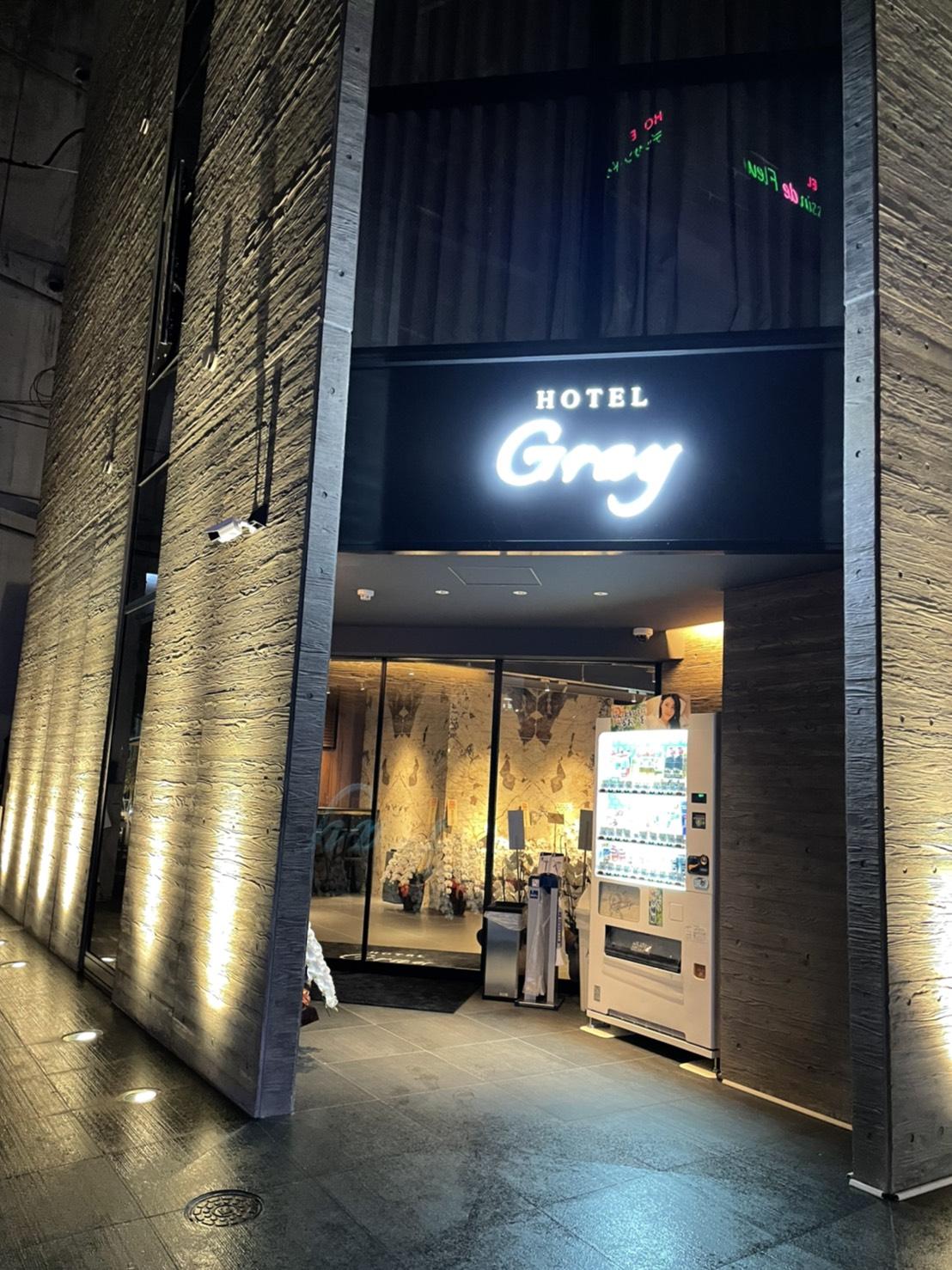 HOTEL GRAY